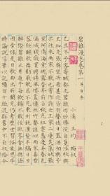 碧鸡漫志校正:中国古典文学理论批评专著选辑
