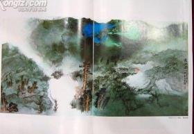 絕版 張大千畫集畫冊 書以圖為主