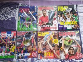 足球周刊270 321 326 373 475 660  712合计7本欧冠冠军刊,欧洲杯冠军刊。巴萨 曼联 皇马 米兰欧冠西班牙夺冠。c罗梅西 因扎吉普约尔 MSN 拉莫斯 内马尔苏亚雷斯。