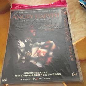 angry harvest 愤怒的收猎 DVD