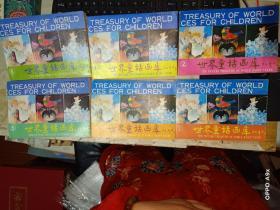 世界童话画库(1-6册全)英汉对照