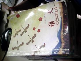 六年制小学语文课本1-12册全【仓41