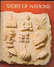 英文原版、16开精装本:《STORY OF NATIONS(国家的故事)》【前环衬被撕,品如图】
