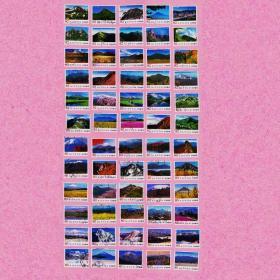 日本邮票信销 2011-2015年日本的山岳系列6组共60枚合售(用过的邮票)