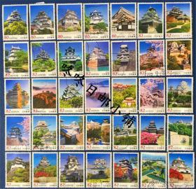 日本邮票信销2013-2016年日本的城池系列6组共35枚合售(是用过的邮票)