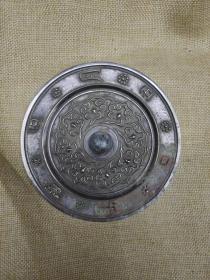 铜镜,,多年前下乡去收的,现在年龄大了.留着没用了低价,标价为最低价...