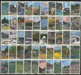 日本邮票信销2008-2011年日本地方邮票心中的风景系列10组共100枚合售(是用过的邮票)