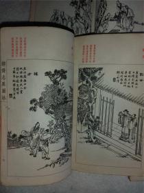 建国前后     聊斋志异图咏      4册16卷全    极少见的版本