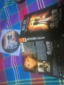 鬼屋冤灵 DVD光盘1张