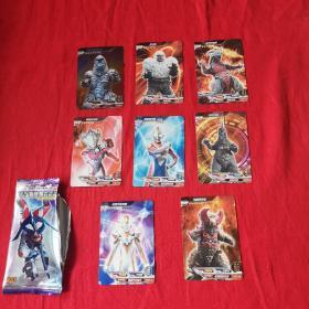 超宇宙 奥特英雄 X档案共8张不重复(闪卡)1张