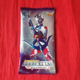 超宇宙 奥特英雄 X档案8张卡(闪卡)1张(塑封)