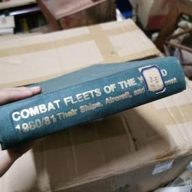 [英文原版影印]Combat Fleets of the World 1980/81: Their Ships, Aircraft,and Armament 世界战斗舰队:船舰、飞机和武器装备
