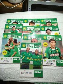 国安队刊2012年(5-13,17)共10本合售17里只有海报,其他海报贴画齐全