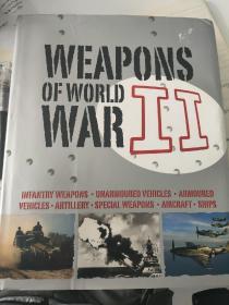 weapons of world war二战武器百科