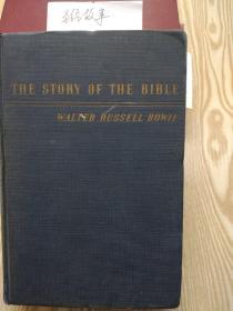 英文原版~圣经故事