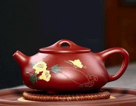 姜礼明宜兴紫砂壶名家手工原矿大红袍馨香石瓢壶 180毫升 9孔出水