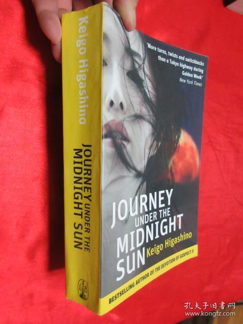 Journey Under the Midnight Sun       (小16开 )   【详见图】