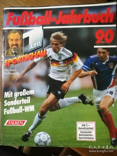 原版1990世界足坛总结特辑