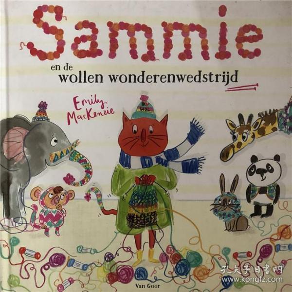 精装荷兰语 Sammie en de wollen wonderenwedstrijd 萨米和奇迹的意志
