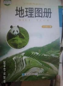 八年级下册地理图册