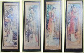古代四大美女 民国期老启东烟草股份公司 香烟长条广告商标卡 80年代翻印纸片画4幅 保真品