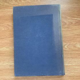 陈元德《中国古代哲学史》(1937年版)