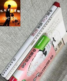中医舌诊书籍 (共3册):中医舌诊速查  +   中医舌诊临床图解 +  跟名老中医学舌诊(修订版)