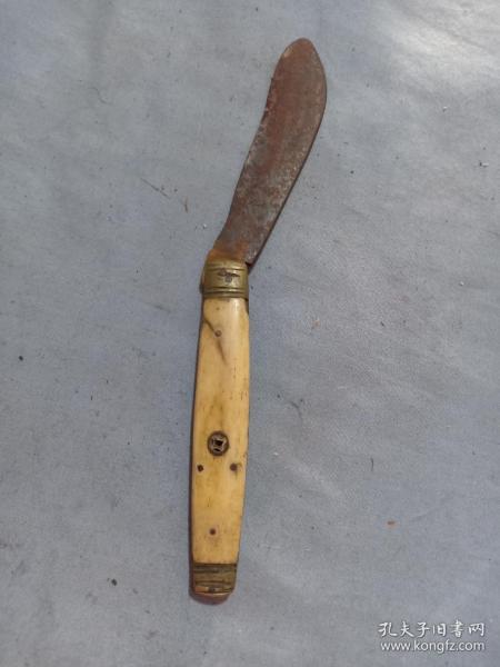 (箱15)清代老工具,骨制柄鑲銅花工藝,10*3cm