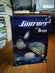 JOURNEY OF DESIGN  设计之旅 (珠宝首饰)