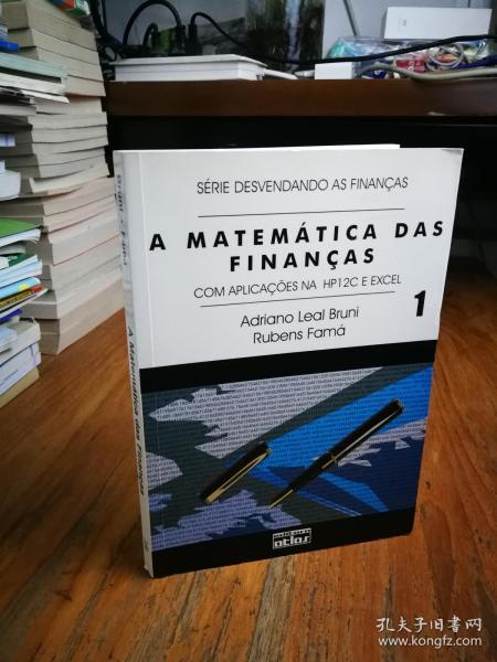 Matemática das Finanças: com Aplicações na HP 12C e Excel, A - Vol. 1 (葡萄牙原版)