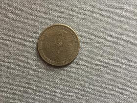 台湾五角大铜币 孙中山像 台湾地图  五月二十日 保老保真 赠钱币保护盒