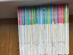 (包邮)星光少女 01-12 魅力版 清纯版 可乐版 精华版 魅力系列丛书 共43本