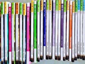 今古传奇 奇幻版 2008年(27册合售)【1ABC、2AB、3ABC、4BC、5ABC、6ABC、7ABC、8ABC、9B、10AB、11AB】