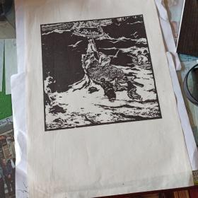 朵云轩木板水印版画《渔汛时节》
