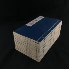《扬州丛刻》线装十二册全