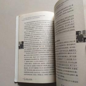 中国文人的命运