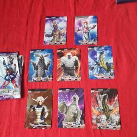 超宇宙 奥特英雄 X档案8张不重复(带闪卡)1张