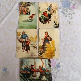 1975老日历卡片(五张)