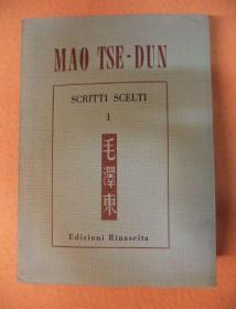 1955年意大利文版《毛泽东选集》4卷本