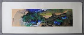 清風閣畫廊-著名書畫家-張大千-潑彩(純手繪)-鏡心 - 4334