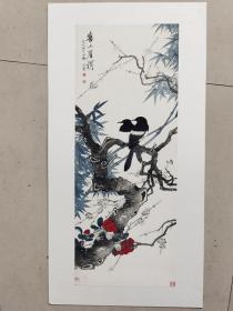 传世的名家书画花鸟