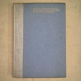 potter94,珍稀本:《鲁拜集》 限量编号本953/1000 Rubaiyat of Omar Khayyam