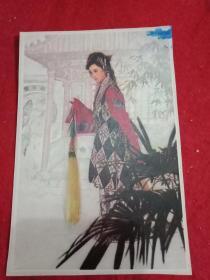 人物画:传统戏剧人物《王宝钏》(此画为单面印制,其尺寸大小为:宽10.5厘米,高15厘米)