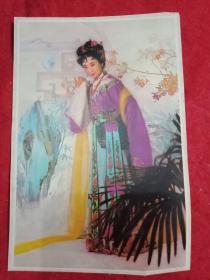 人物画:传统戏剧人物《李慧娘》(此画为单面印制,其尺寸大小为:宽10.5厘米,高15厘米)