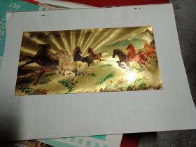 镀金画《马到成功》(此画宽20厘米,高10厘米;彩印效果极佳,值得收藏)