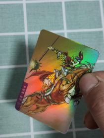 食品卡:统一小浣熊 水浒英雄传·百胜将·韩滔(闪卡)