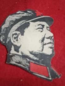 文革时期印制的《毛主席木刻头像》(此为剪报所得,故除了正面有毛主席木刻头像外,其背面印有其他图文。其尺寸大小为:宽9厘米,高10.5厘米)