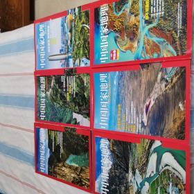 国家地理杂志