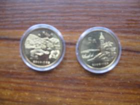 2004年宝岛台湾风光纪念币第二组(二枚)