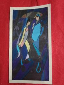 根据民间传说创作的装饰画《蓝桥会》(此为单面手工绘画,表现的是一对古代青年男女冲破封建枷锁追求纯真爱情的场面,其尺寸大小为:宽12厘米,高23厘米)